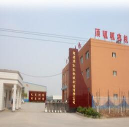 Hebei Dingguagua Machinery Manufacturing Co., Ltd.