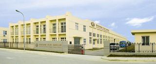 Saint Ngong Tat Machinery (Tianjin) Co., Ltd.