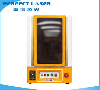 10w fiber laser marker PEDB-200 Full Enclosed Cabinet laser marker for plastic