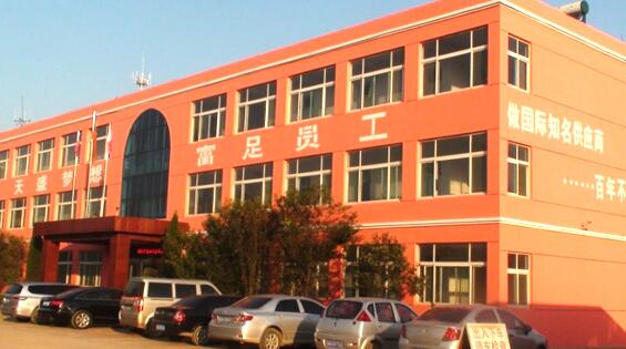 Shandong Tiansheng Machinery Co., Ltd.
