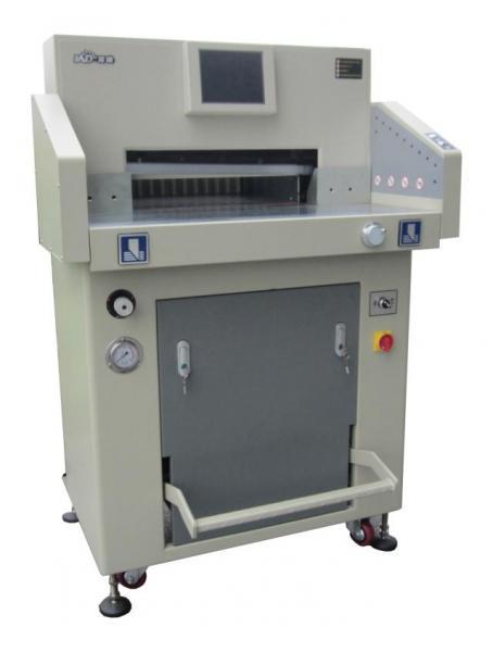 万德 重型程控液压切纸机 WD-520H