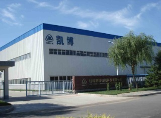Langfang CABR Construction Machinery Technology Co., Ltd. is