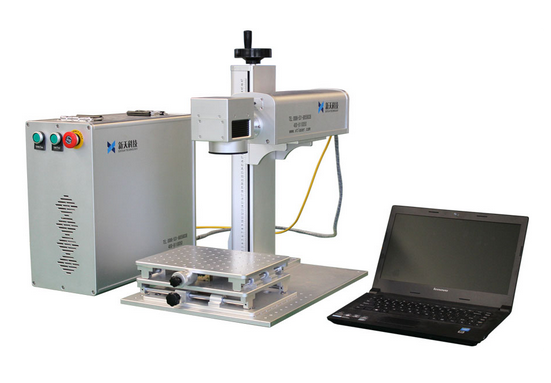 MINI TYPE FIBER LASER MARKING MACHINE