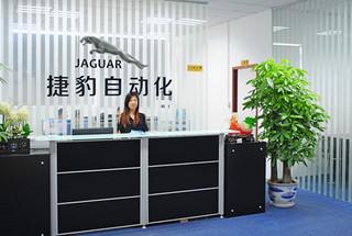 Shenzhen Jaguar Automation