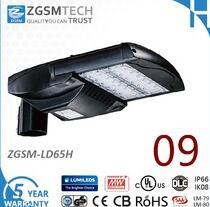 Green Energy Solar Panel street light 65W road lamp For City Solar lighting system