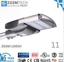 65w solar street light automatic street light control system