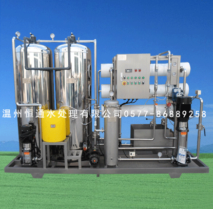 3 T/h of pure water equipment