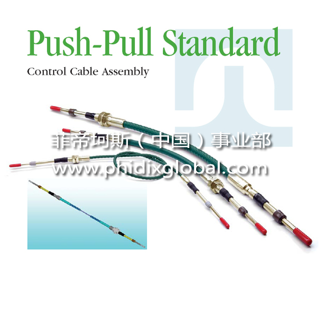 TUTHILL/PHIDIX/ Control Cable Assembly/cable craft control cable/ control flexible shaft