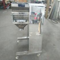YK series swing portable granulator