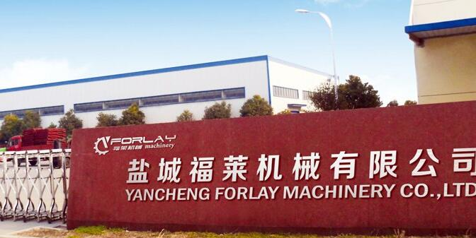 Yancheng Forlay Machinery Co., Ltd.