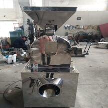 flour mill machinery prices