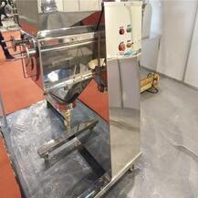 swing granules-maker