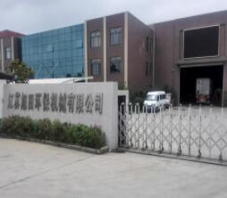 Shanghai Xutian Machinery & Equipment Co., Ltd.