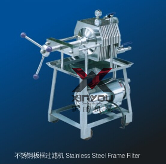 1.5T/H Stainless steel perfume filter