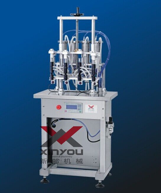 XG-350 PERFUME FILLING MACHINE