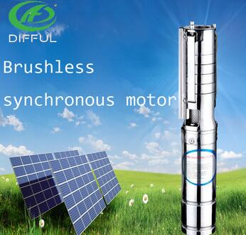price solar water pump for agriculture solar submersible pump