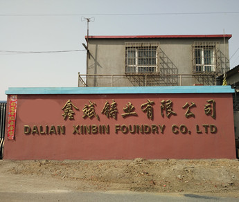 Dalian Xinbin Foundry Co., ltd.