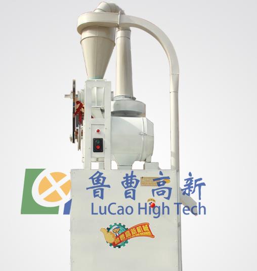 6FW-35 super fine flour milling machine