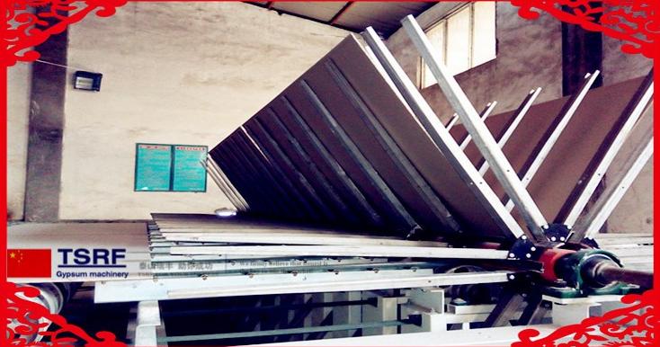 High-quality gypsum board making machine