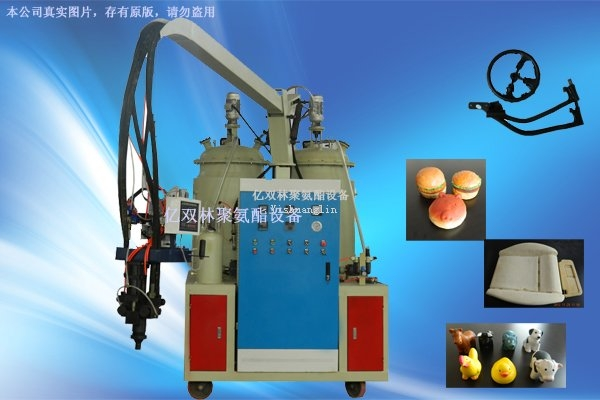 Low Pressure Flexible Foam Machine