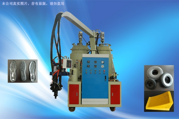 Micropore Elastomer Casting Machine