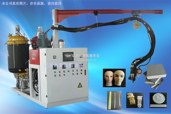 PLC High Pressure Foam Making Machine