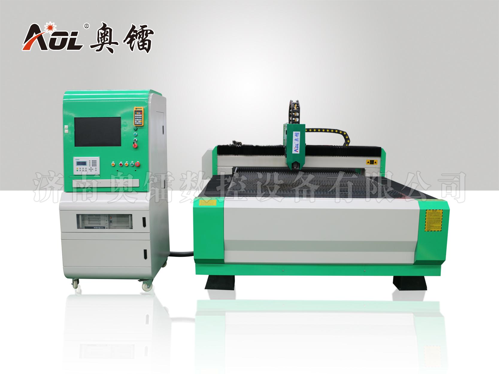 1530光纤金属切割机