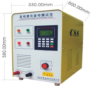 Storage battery charging and discharging tester