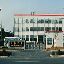 Nanjing Speedy Laser Technology Co.,Ltd,