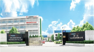 Zhejiang Feiyun Technology CO.,LTD