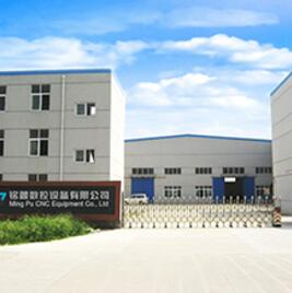 Jinan Mingpu CNC Equipment Co., Ltd.
