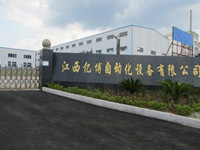 Jiangxi YIBO Automation Equipment Co.,Ltd