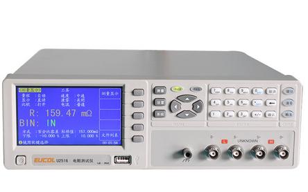 U2516 直流低电阻测试仪