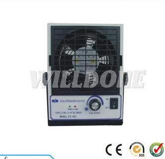 Factory Plant Ionizing Air Blower FC-001