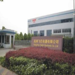 Hangzhou Feishi Electronic Co., Ltd.