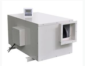 garage dehumidifier moisture absorber 58 liters per day