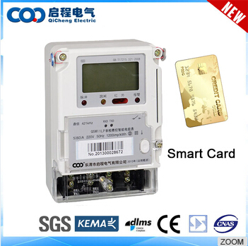 prepaid meter 3 phase prepayment digital watt hour meter with smart IC card