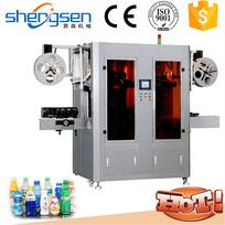 SS-500B Automatic Shrink Sleeve Labeling Machine