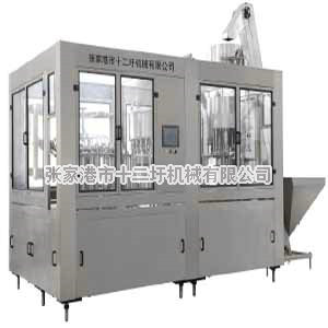 CGF series 3-in-1(2-in-1)bottle filling production line in normal pressure