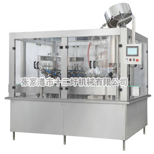 CGF Series three-in-one Normal Pressure bottle filling production line