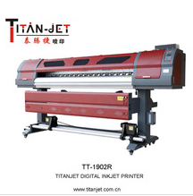 Titanjet-1902-R high quality large format eco solvent printer