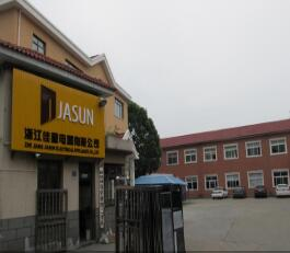 Ningbo Jasun Electrical Appliance Co., Ltd.