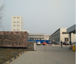 Hebei Xiaojin Machinery Manufacturing Inc.