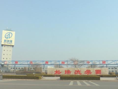 Shandong GRAD group