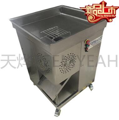 TW-251 Stainless Steel Fresh Meat Cutter
