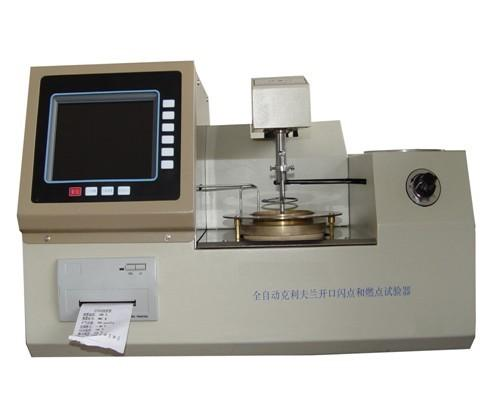 SLH-3536D Automatic COC Flash Point Tester