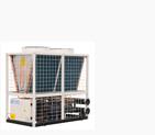 风冷机组系列-风冷模块式冷(热) a3002