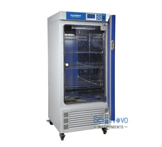 :MJ Mould Cultivation Cabinet
