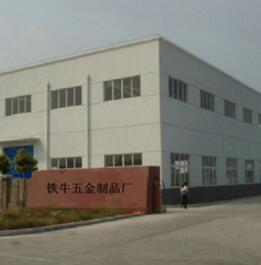 Wenan County Steel Bull Hardware Products Factory
