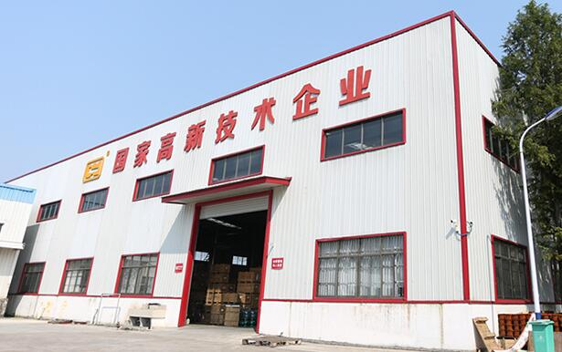 Shanghai Shuangbao Machinery Co., Ltd.